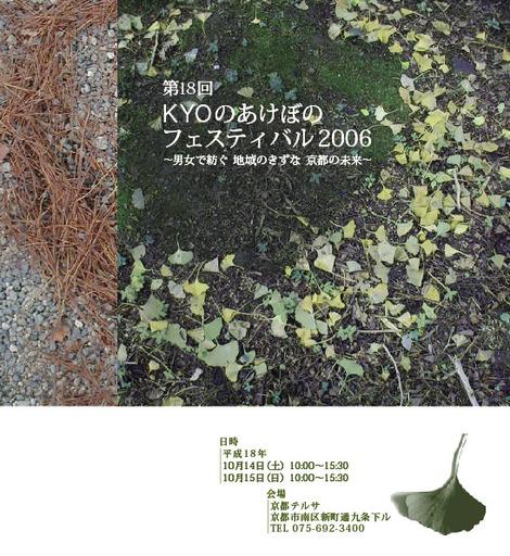 Akebono_1