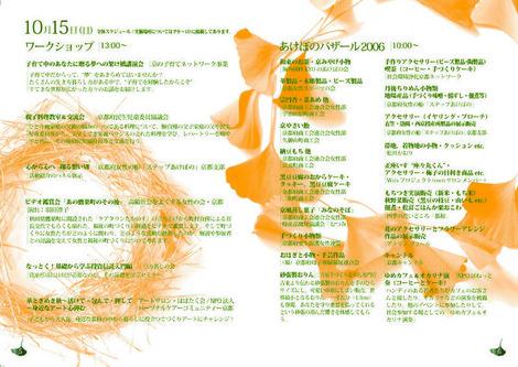 Akebono_p56_1_1