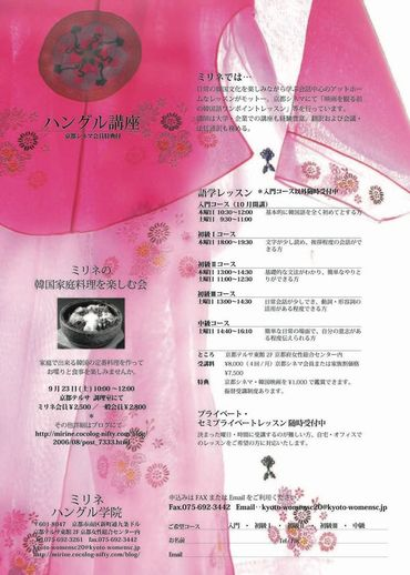Kyotocinema_mail_2