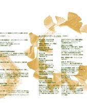 Akebono_s_1